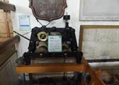 Clock Mechanism, East Gate Clock